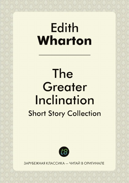 Edith Wharton The Greater Inclination. Short Story Collection
