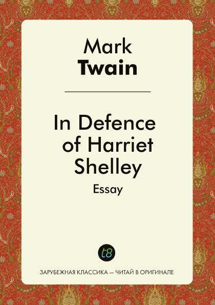Фото - Mark Twain In Defence of Harriet Shelley. Essay марк твен in defence of harriet shelley