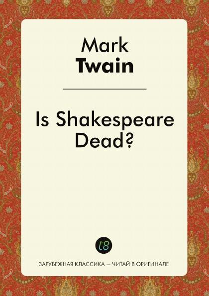 цена на Mark Twain Is Shakespeare Dead?