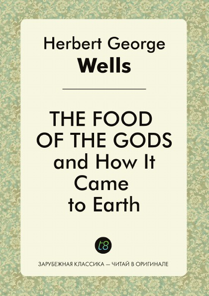H. G. Wells The Food of the Gods and How It Came to Earth wells h g the food of the gods and how it came to earth