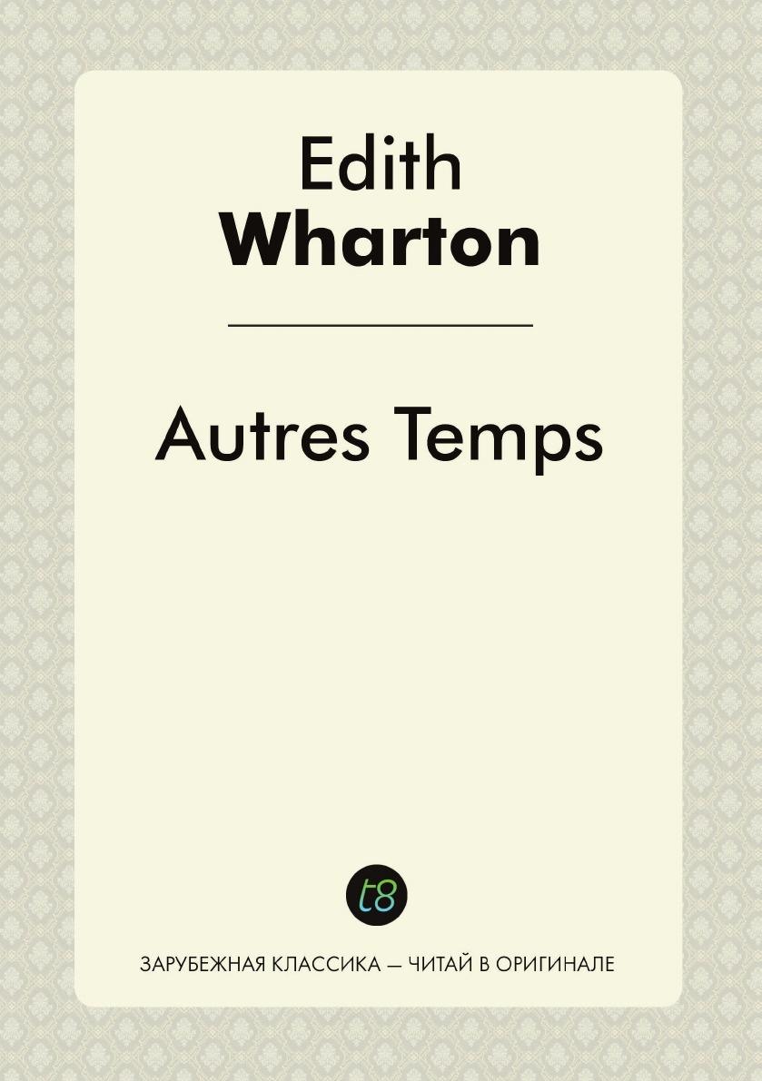 Edith Wharton Autres Temps