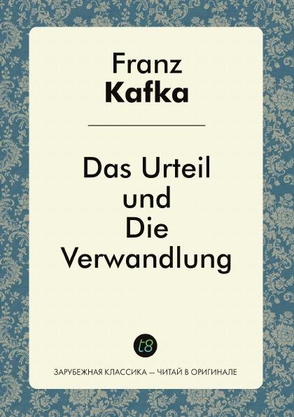 Franz Kafka Das Urteil und Die Verwandlung