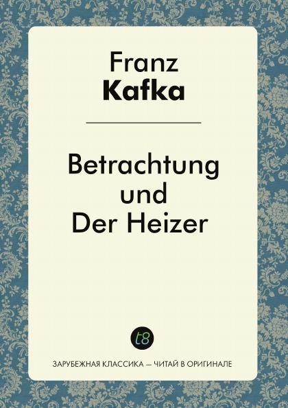 цена Franz Kafka Betrachtung und Der Heizer онлайн в 2017 году