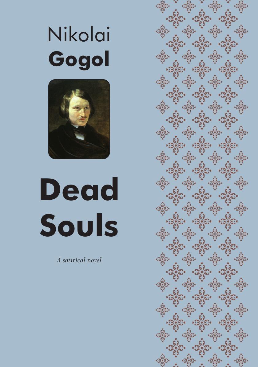 Nikolai Gogol, D.J. Hogarth Dead Souls. A satirical novel gogoln the diary of a madman and other stories