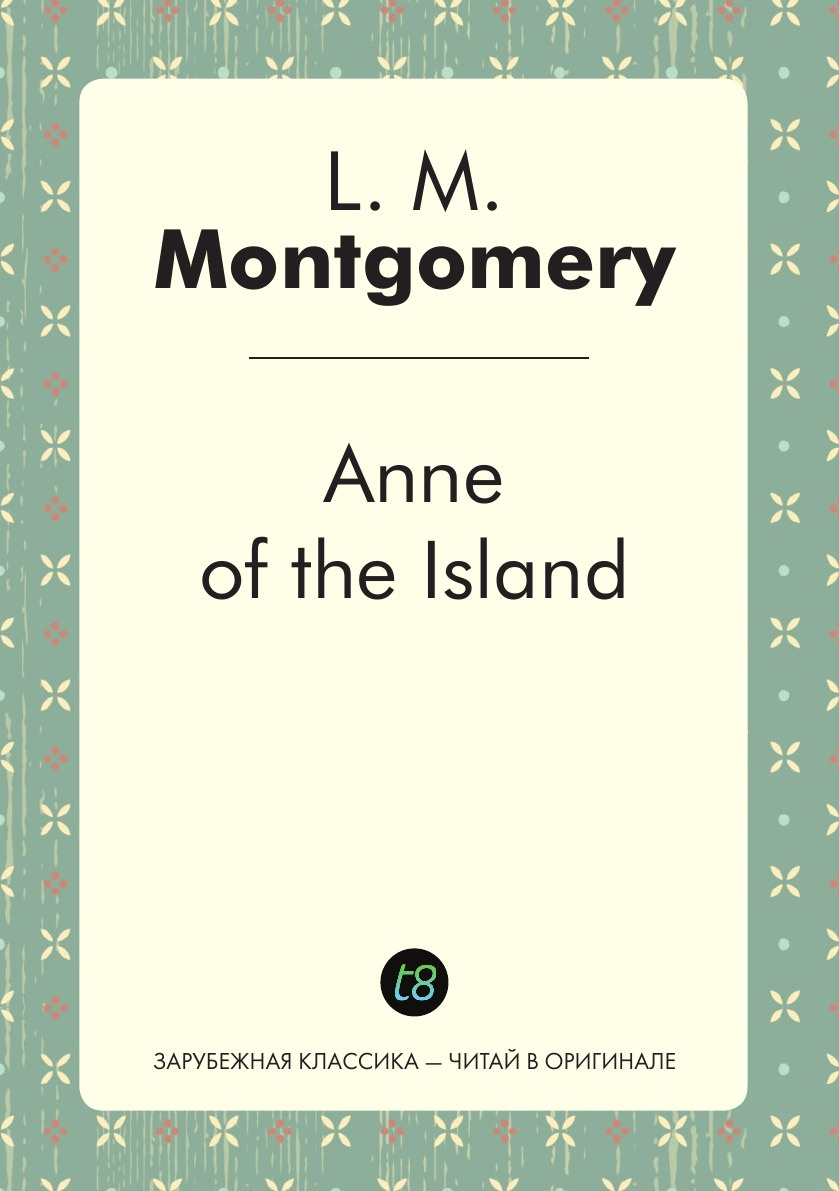 Anne of the Island. Lucy Maud Montgomery