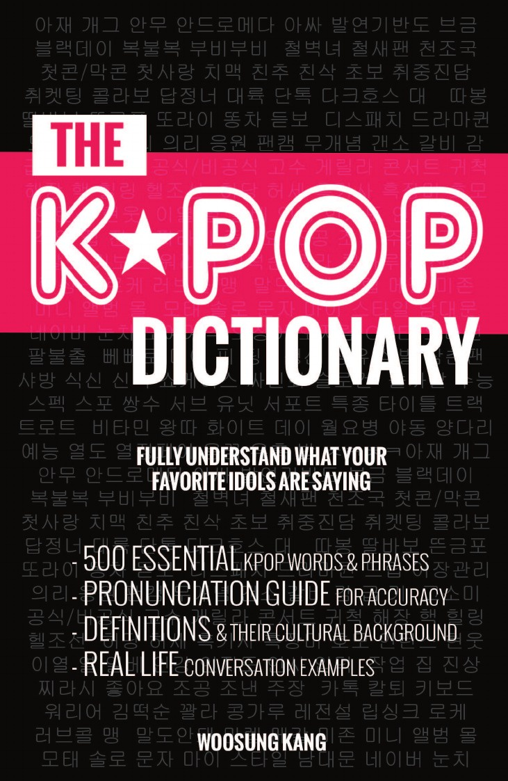 Woosung Kang The KPOP Dictionary. 500 Essential Korean Slang Words and Phrases Every KPOP Fan Must Know