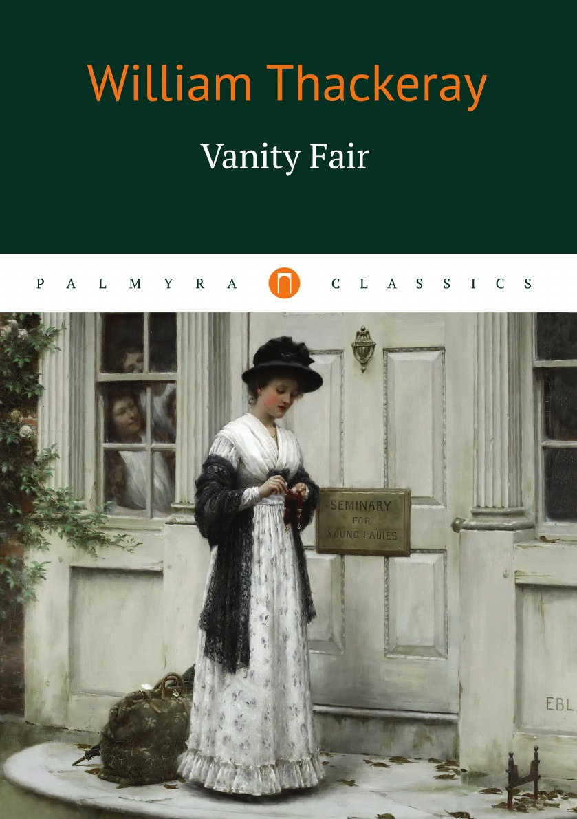William Thackeray Vanity Fair недорго, оригинальная цена