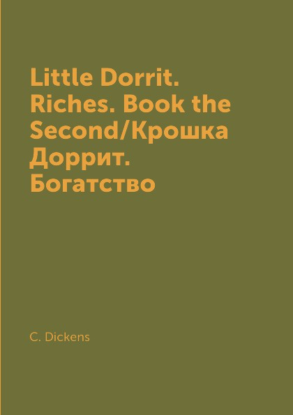 C. Dickens Little Dorrit. Riches. Book the Second/Крошка Доррит. Богатство