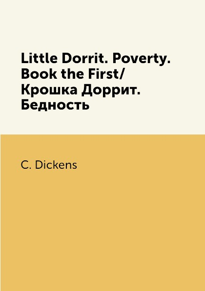C. Dickens Little Dorrit. Poverty. Book the First/Крошка Доррит. Бедность the kindly ones
