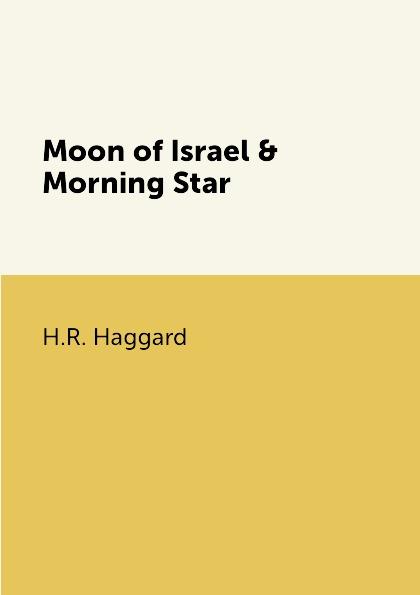 цена H.R. Haggard Moon of Israel & Morning Star в интернет-магазинах