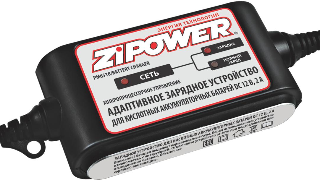 Пуско-зарядное устройство Zipower, PM6518, для кислотных аккумуляторных батарей, 12В, 2А зарядное устройство зубр 6в 12в 4а профессионал 59300