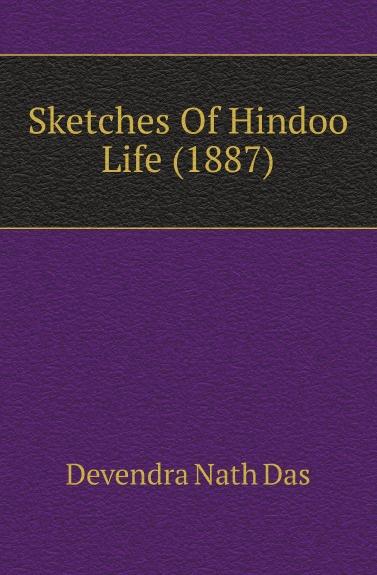 Devendra Nath Das Sketches Of Hindoo Life (1887) стоимость