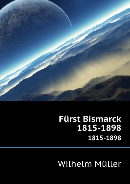 цена W. Müller Furst Bismarck. 1815-1898 онлайн в 2017 году