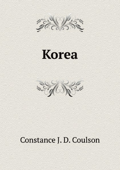C.J.D. Coulson Korea full page bookmark magnifier