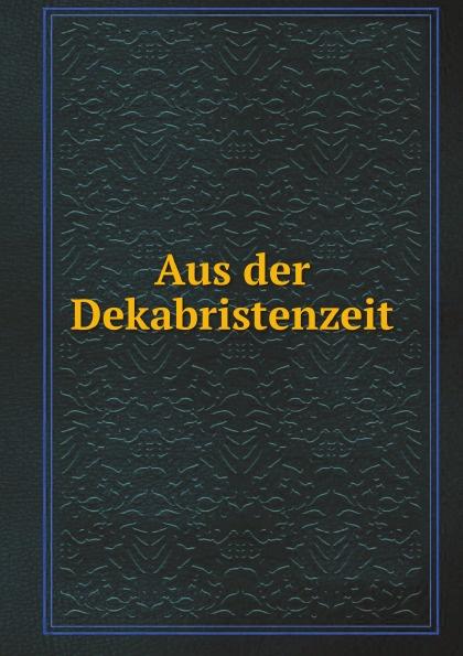 A. Goldschmidt Aus der Dekabristenzeit brand new original adda ab07005hx07kb00 dc5v 0 40a qat10 notebook fan