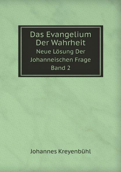 Johannes Kreyenbühl Das Evangelium Der Wahrheit. Neue Losung Der Johanneischen Frage Band 2 подвесная люстра favourite faucet 1581 4p
