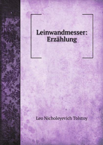 Л. Н. Толстой Leinwandmesser: Erzahlung