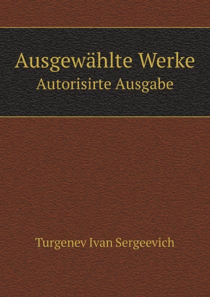 И.С. Тургенев Ausgewahlte Werke. Autorisirte Ausgabe