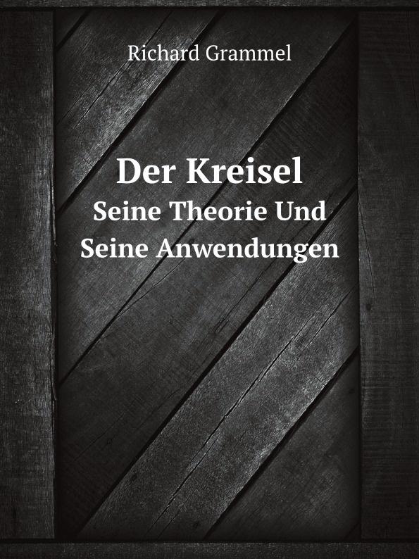 купить Richard Grammel Der Kreisel. Seine Theorie Und Seine Anwendungen онлайн