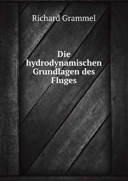 купить Richard Grammel Die hydrodynamischen Grundlagen des Fluges онлайн