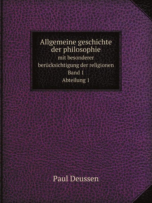 Paul Deussen Allgemeine geschichte der philosophie. mit besonderer berucksichtigung der religionen. Band 1. Abteilung 1