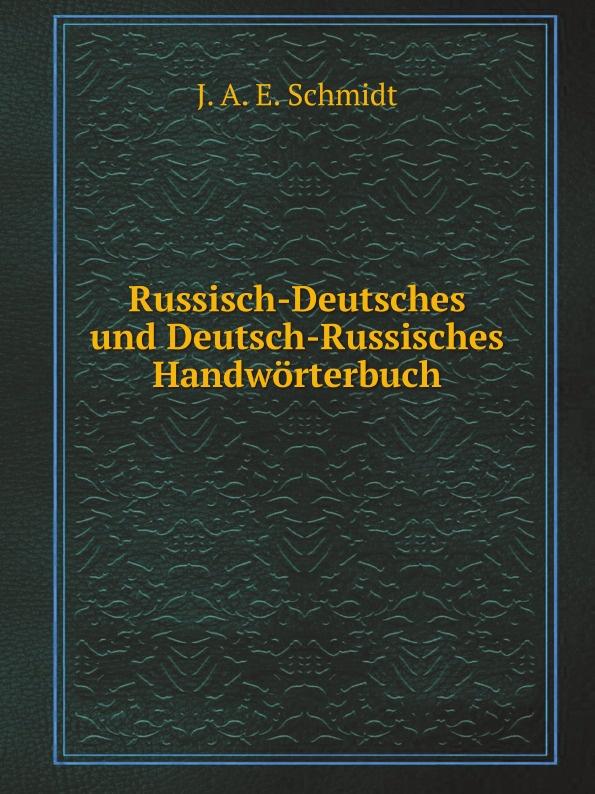 J.A. E. Schmidt Russisch-Deutsches und Deutsch-Russisches Handworterbuch russisch sprachfuehrer und woerterbuch