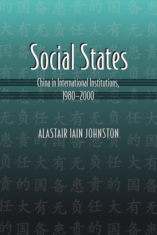 Alastair Iain Johnston Social States. China in International Institutions, 1980-2000 все цены