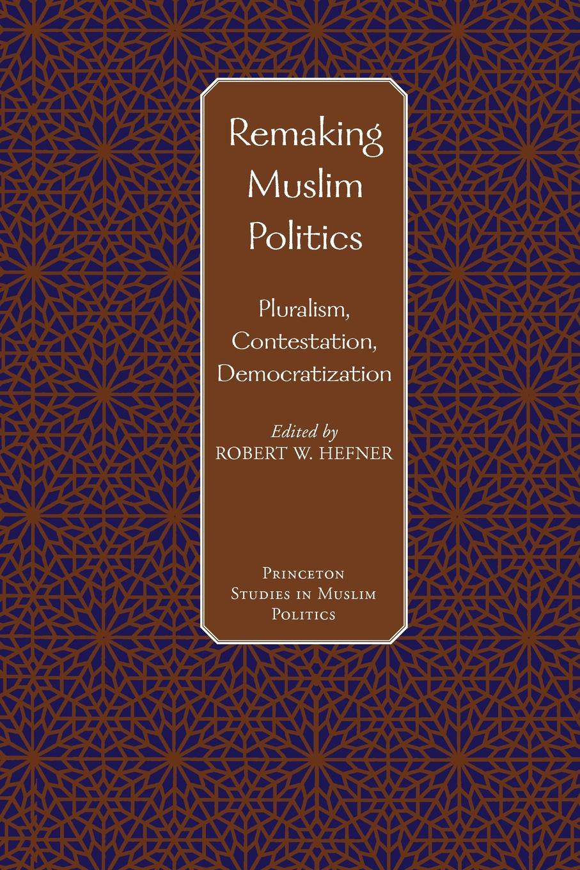 Remaking Muslim Politics. Pluralism, Contestation, Democratization john ishiyama t comparative politics principles of democracy and democratization
