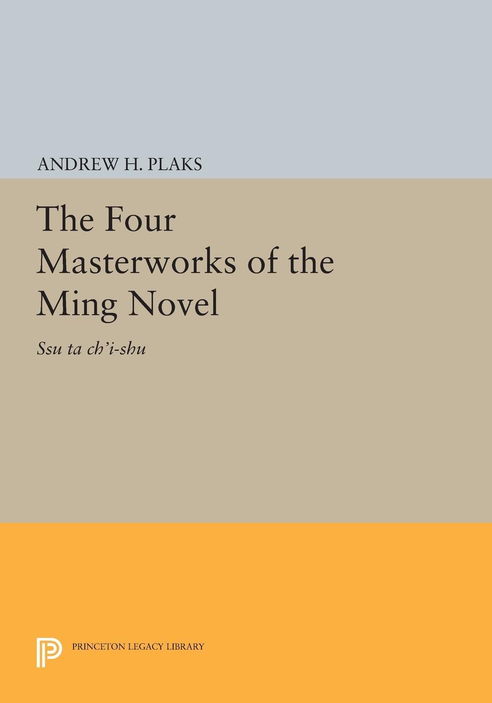 Andrew H. Plaks The Four Masterworks of the Ming Novel. Ssu ta ch'i-shu ming ta ming ta ягненок восьмиструнный звук фортепьяно детский детское просветление головоломки игрушки раннее образование музыка