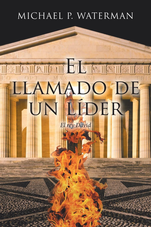 Michael P. Waterman El Llamado De Un Lider. El Rey David vida festival 2018 abono 3 días