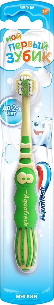 Aquafresh Зубная щетка детская Мой первый зубик 0-2лет цены онлайн