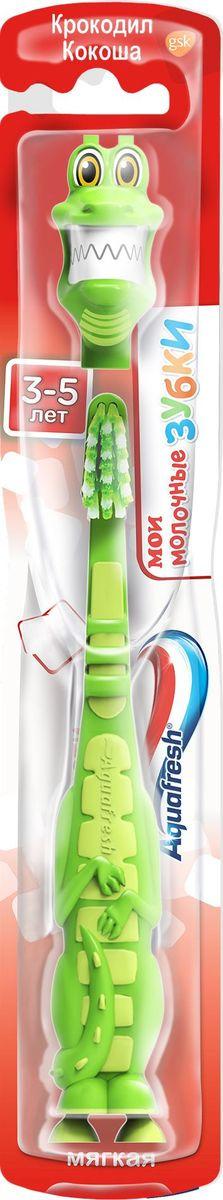 Зубная щетка Aquafresh Мои молочные зубки, для детей от 3 до 5 лет, в ассортименте