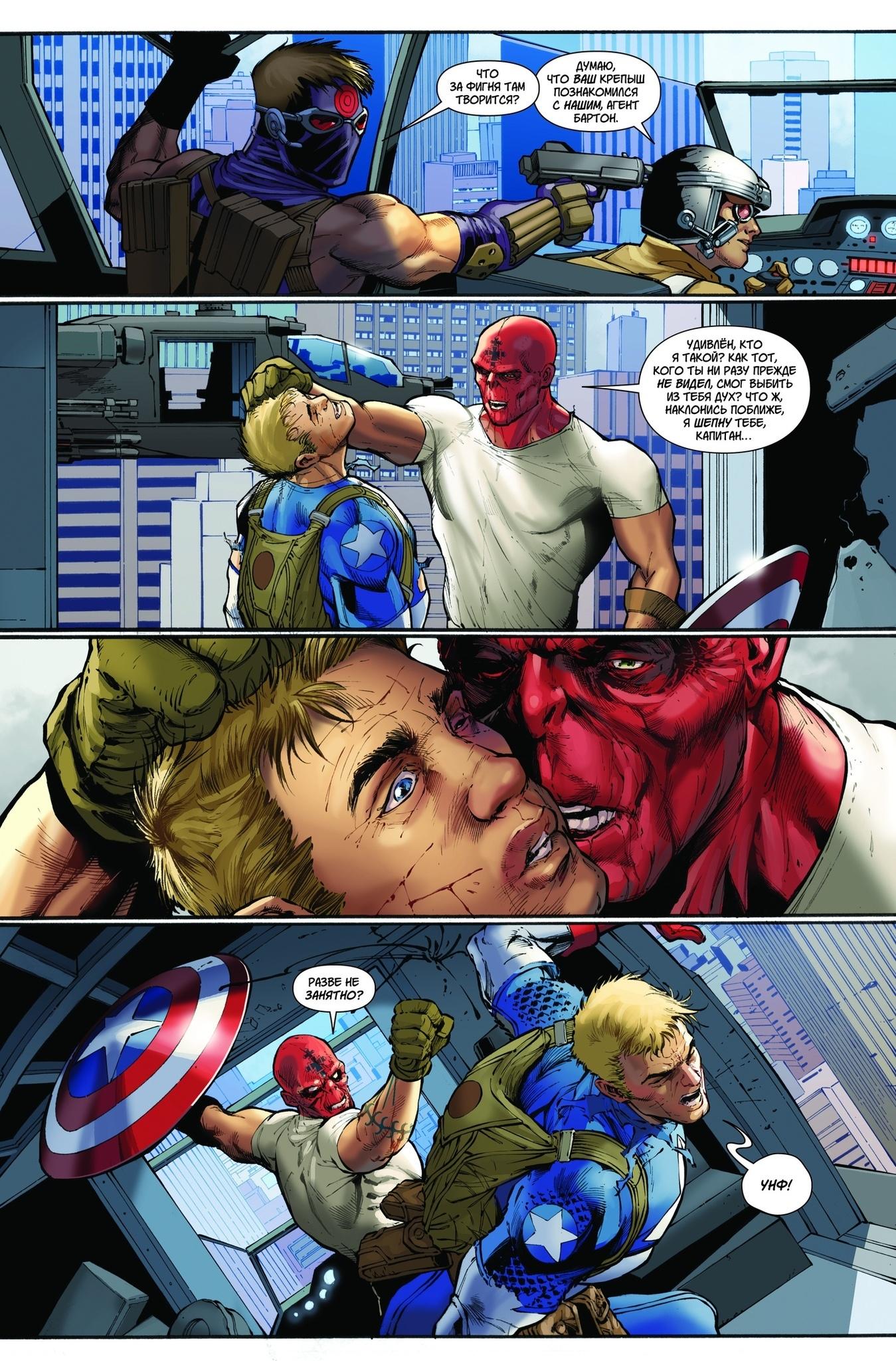 Современные Мстители: Следующее поколение Эти Мстители больше походят на Отряд...