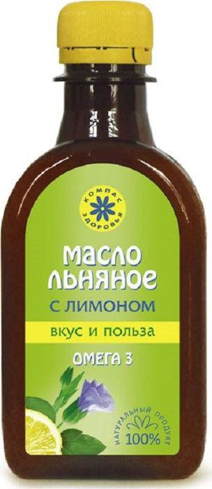 Льняное масло Компас Здоровья Лимонное, 200 мл масло льняное с селеном хромом кремнием 200 мл компас здоровья правильное питание