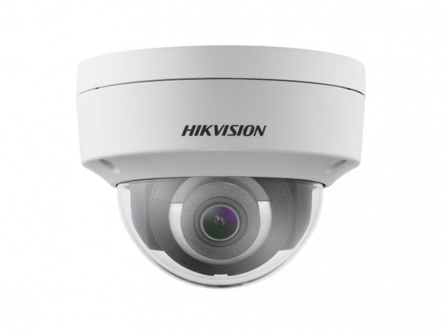 2Мп уличная купольная IP-камера DS-2CD2123G0-IS (4mm) с EXIR-подсветкой до 30м