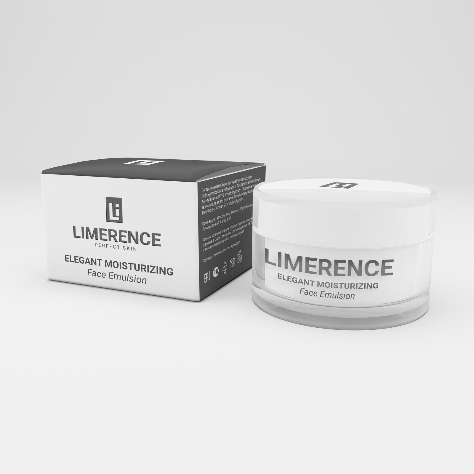 Limerence Увлажняющая эмульсия для лица Elegant Moisturizing Face Emulsion, 50 мл увлажняющая эмульсия для лица aloe soothing emulsion 90 отзывы