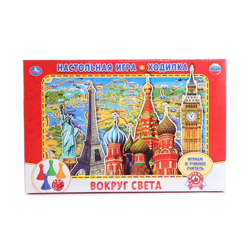 Настольная Игра-Ходилка   Вокруг Света. Умка