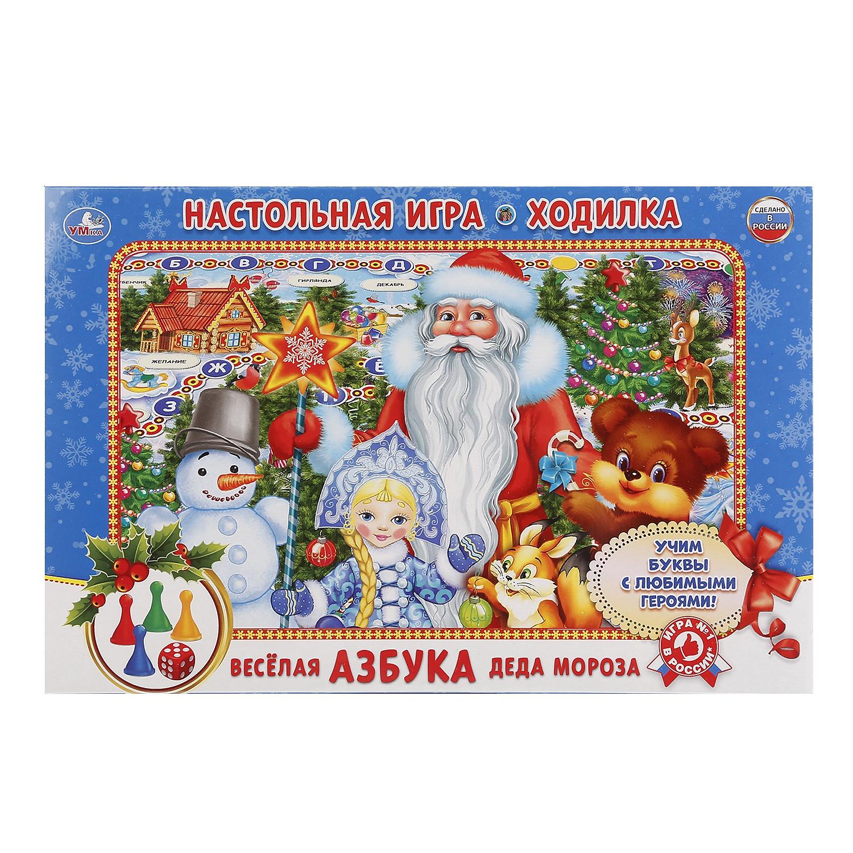 Настольная Игра-Ходилка Веселая Азбука Деда Мороза.