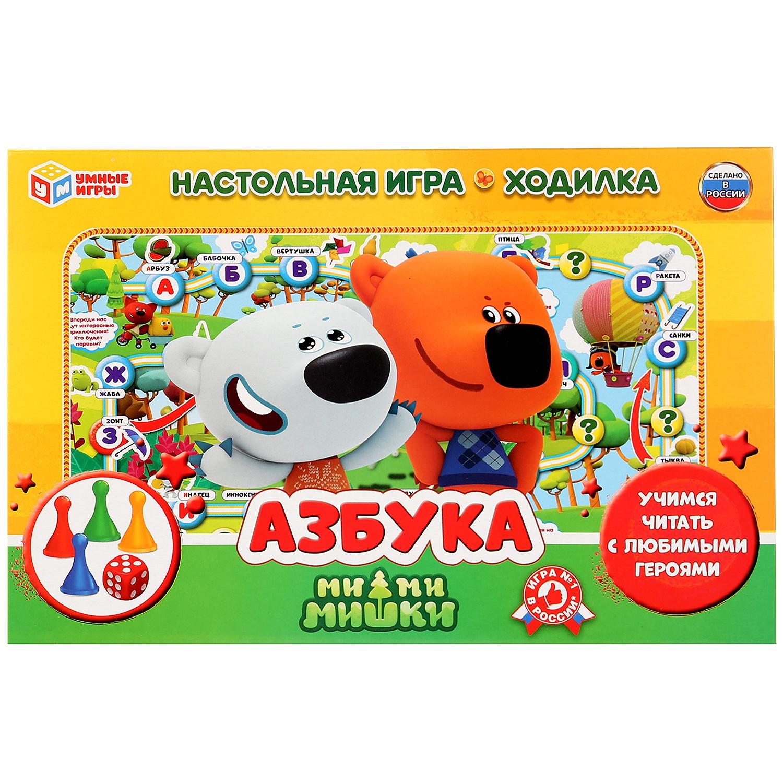 Настольная Игра-Ходилка Азбука. Мимишки
