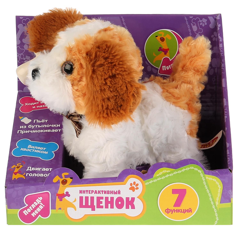 Интерактивный щенок 16см на батарейках с бутылочкой, глитерные глазки. интерактивная игрушка my friends щенок 260097