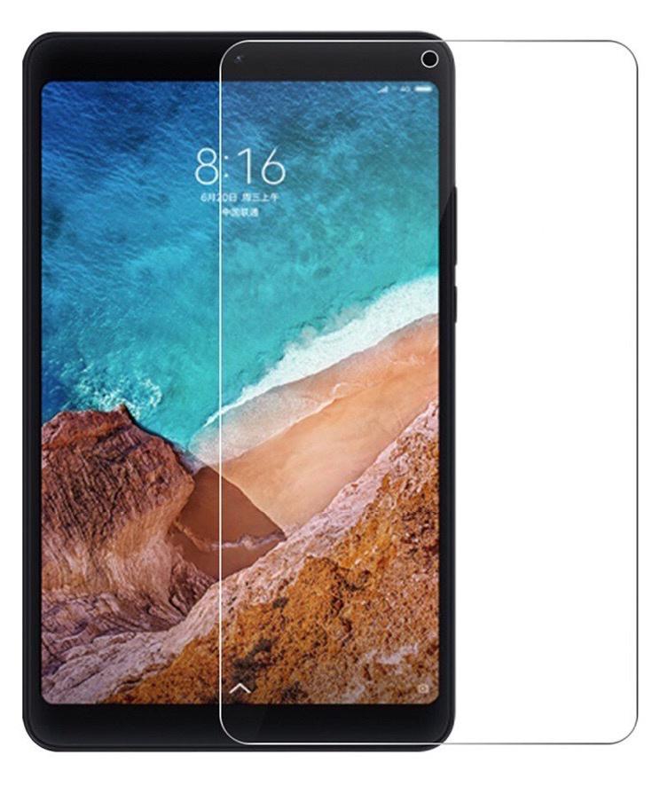 """Стекло Gurdini Premium Glass противоударное 0.26mm для Apple iPad Pro 12.9"""",240120,прозрачный"""