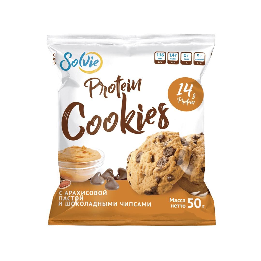 Печенье Protein cookies протеиновое с арахисовой пастой и шоколадными чипсами, без сахара, 1 порция, 50 гр/ продукт готовый кондитерский