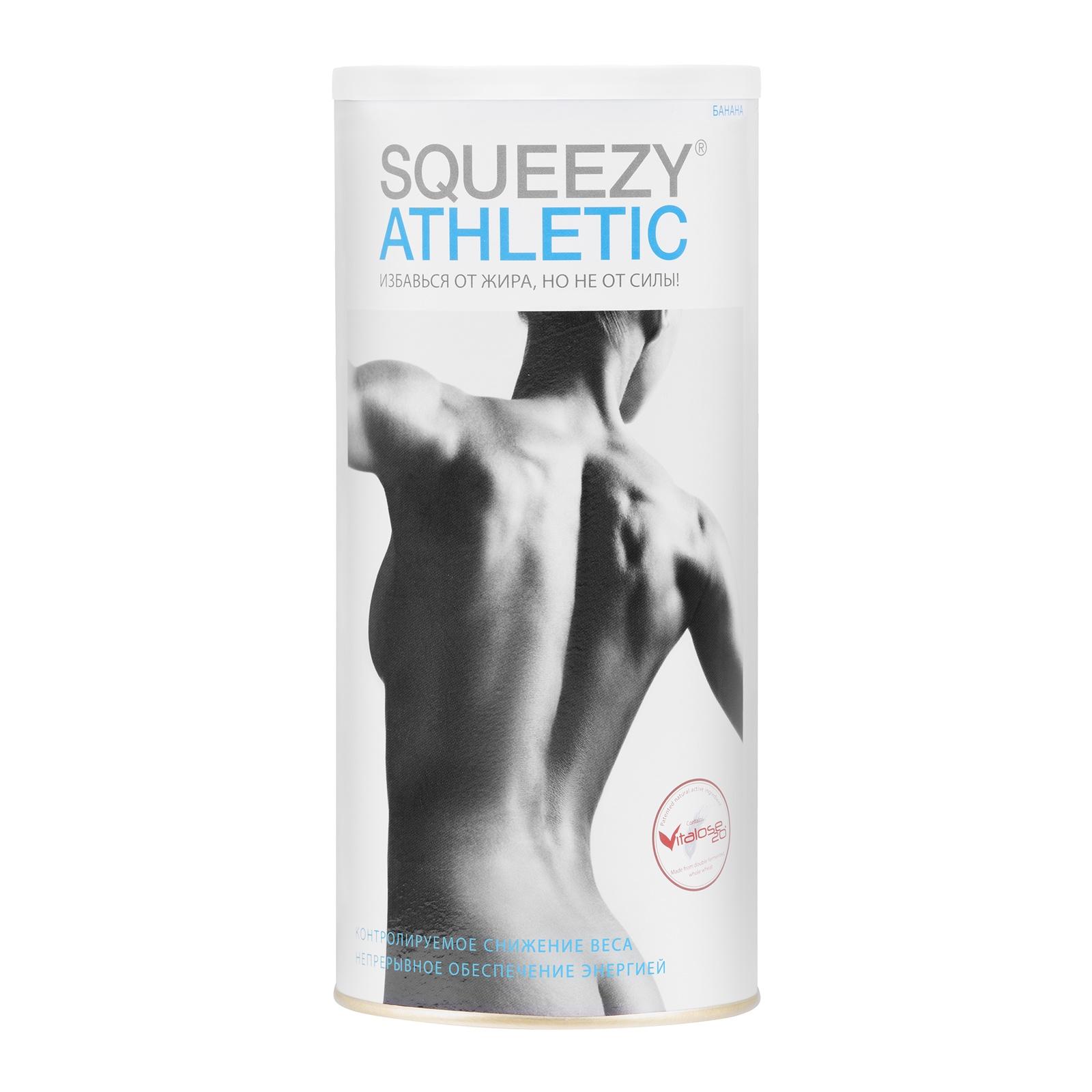 Диетический коктейль SQUEEZY Athletic