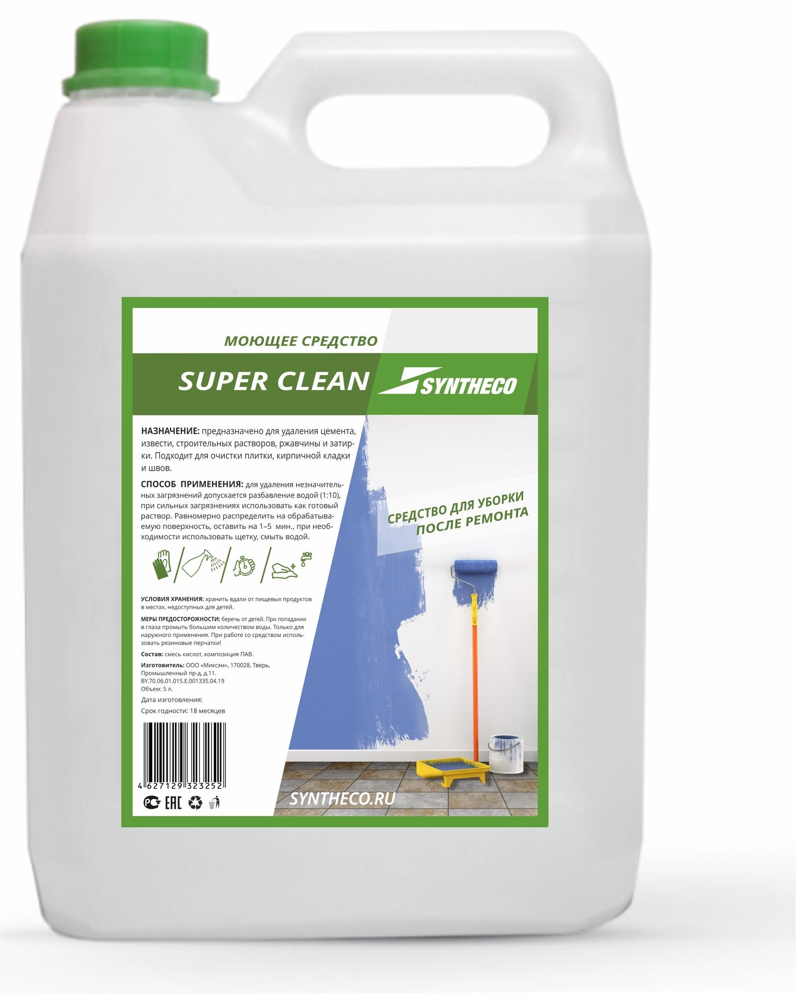 Syntheco Средство моющее Super clean