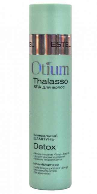 OTM.56 Минеральный шампунь для волос OTIUM THALASSO DETOX, 250 мл амортизаторы багажника rival для toyota hilux vii 2005 2015 2 шт ab st 5704 1
