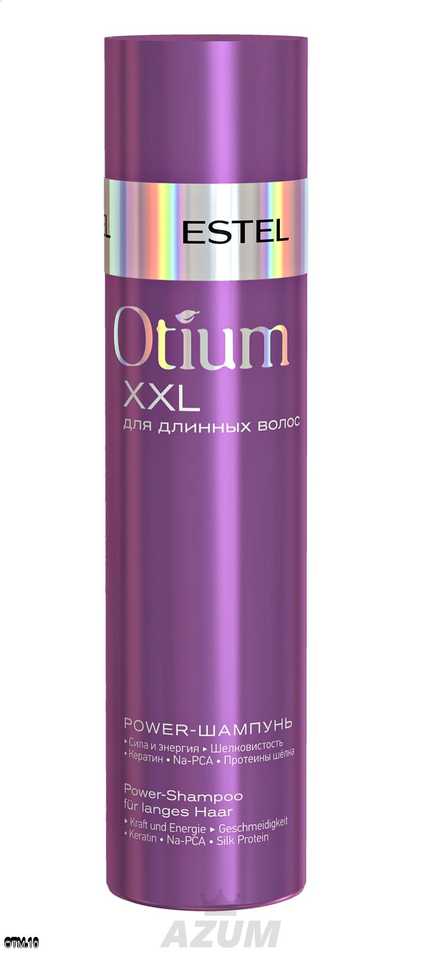 Power-шампунь для длинных волос OTIUM XXL, 250 мл otium xxl power шампунь для длинных волос эстель shampoo 250 мл