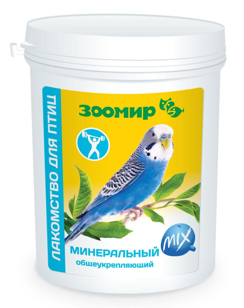 Добавка к зоокорму Зоомир Минеральный MIX, общеукрепляющий, для птиц, 600 г