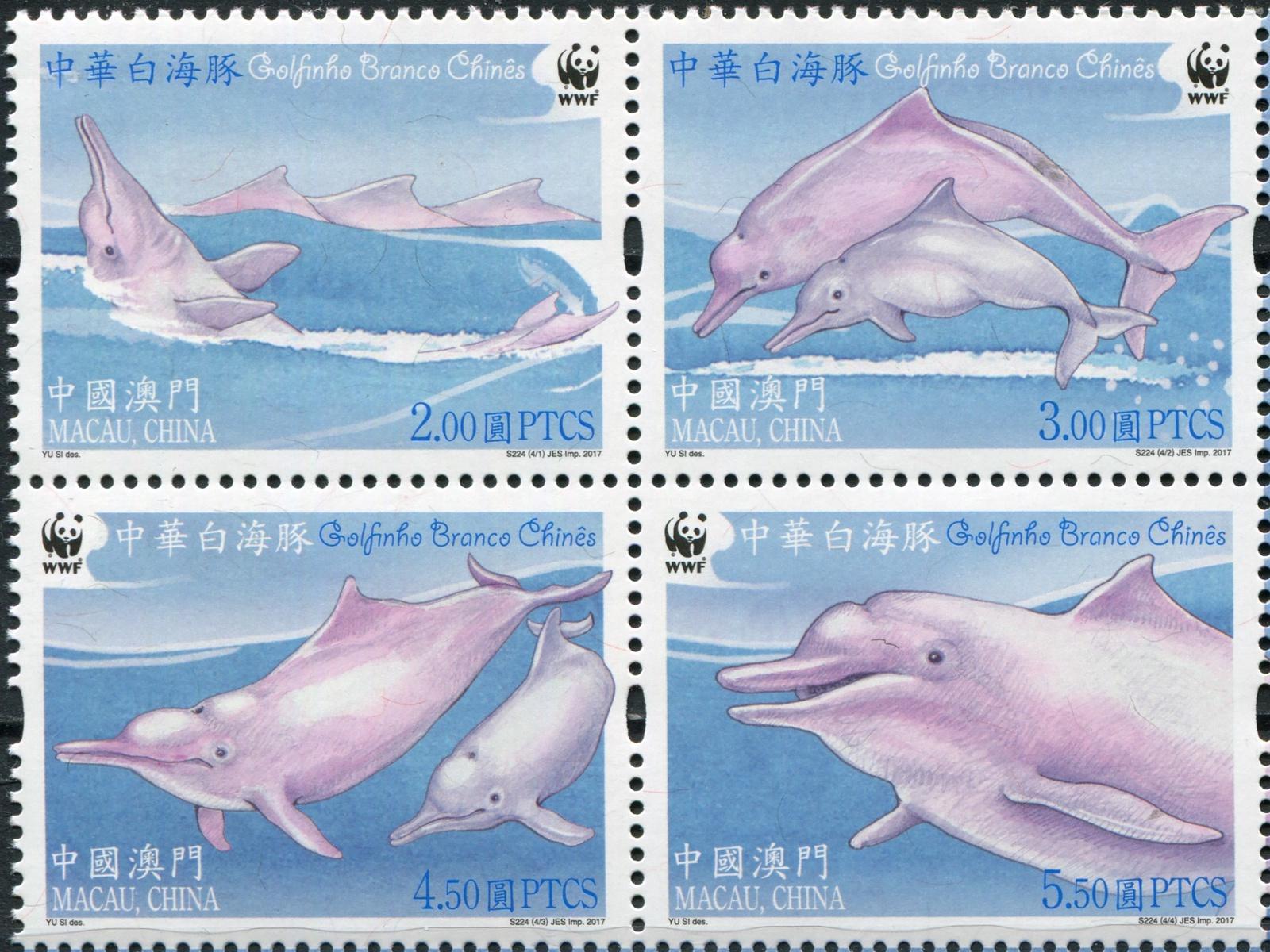 Макао. 2017. Китайский белый дельфин (Квартблок. MNH OG)