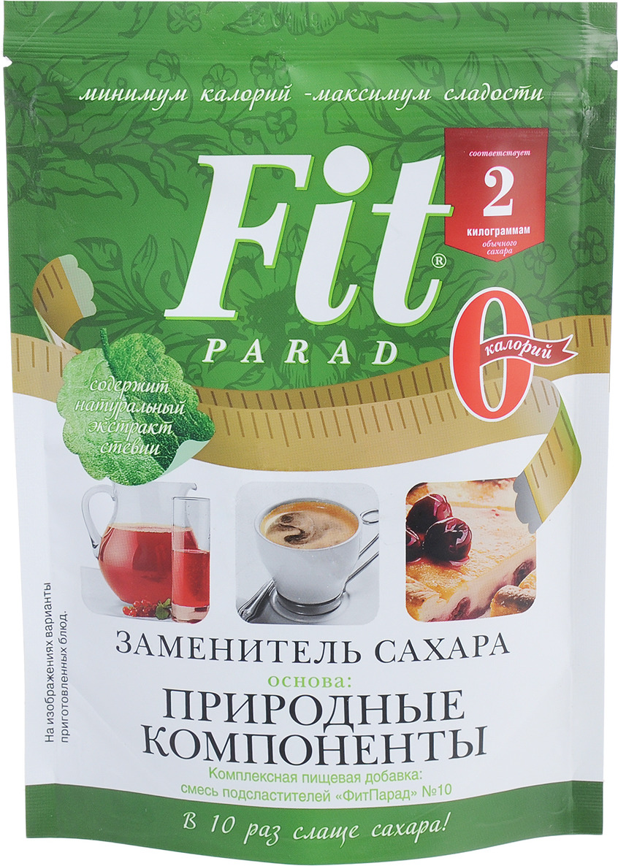 Заменитель сахара ФитПарад № 10, 150 г подсластитель заменитель сахара milford 100 таблеток 340г