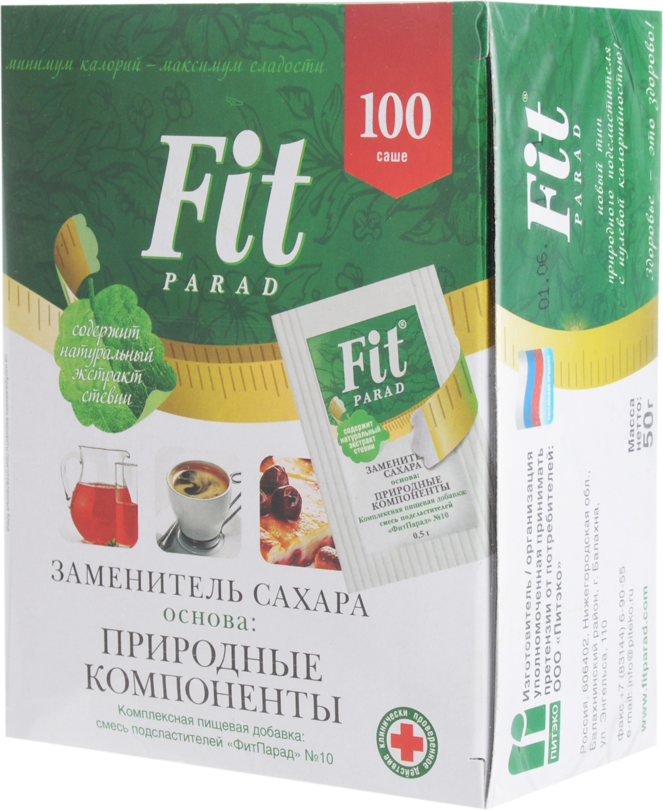 Заменитель сахара на основе эритрита ФитПарад №10, 100 саше